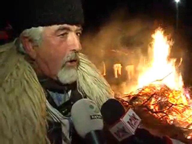 Focul lui Şumedru