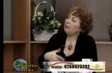 Sanatatea Ta Natura 15.02.2012 p2
